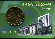 Korea-South 2000, 5000 Won,The 50th Anniversary of the Bank of Korea Coin