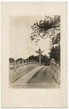 Stone Bridge in Peiping, Peking, China 1932 RPPC