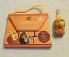 NEW Disney Lion King Simba Book & Fisher Price Little People Wheelies Car