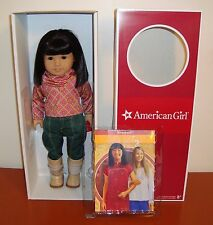 American Girl Doll Asian IVY - NIB - never removed from box - AUTHENTIC - no X