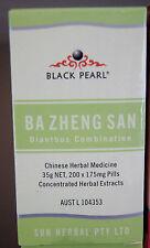 BA ZHENG SAN- Chinese Medicine- Cystitis,urethritis,pyelonephritis,prostatitis