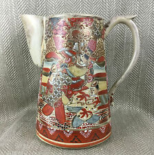 Large Antique Jug Pitcher 19th C Japanese Satsuma Pottery Hand Painted Signed