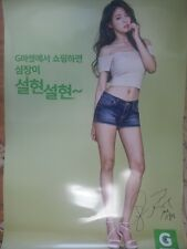 AOA Seol Hyun Gmarket bromide set 2 autographed posters authentic limited goods
