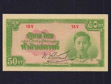 THAILAND 50 STANG  P-43  1942  ( 15V  )  UNC