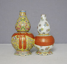 Chinese  Famille  Rose  Porcelain  Twin  Vase  With  Mark     M1477