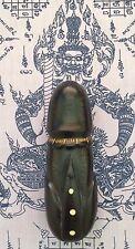 Large Antique Blackwood Fertility Amulet. Huge Size With Temple Inscription