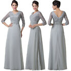 Plus Size VINTAGE Mother of the Bride Groom Formal Long Evening Dress Ball Gowns