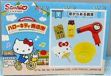 Sanrio Miniatures Hello Kitty shopping street Set #7 , 1 pc Only  - Re-ment h#5