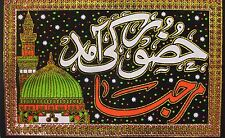 HUZOOR KI AMAD MARHABA Wall Decoration Cloth 18*26 (Inches) EID MILAD Islamic NW