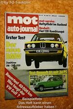 MOT 14/75 BMW 318 Renault 5 Simca 1000 Rallye 2 VW Golf