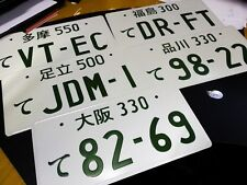 JDM License Plate DR-FT Kennzeichen R33 Silvia AE86 S13 S14 S15 RX-8 MK4 DRIFT