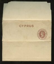 CYPRUS QV 1890 STATIONERY NEWSPAPER WRAPPER 1d