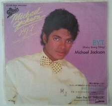"Michael Jackson P.Y.T Single 7"" Japón 1989"