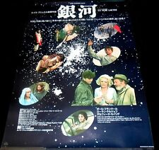 1969 La voie lactée ORIGINAL JAPANESE B2 84' POSTER The Milky Way Luis Bunuel