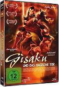 Baltasar Pedrosa - GISAKU und das magische Tor (DVD)