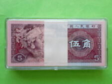 China 50cent 4th series 100pcs (1 bundle) (UNC), Free PPE Box