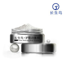 Nano Skincare Pearl Powder Best Gift for Wife Mom Girlfriend for Wrinkle & Spots