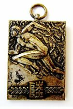 VINTAGE OLD CHINA CHINESE SPORT MEDAL