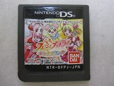 USED Nintendo DS Flash Precure! Asobi Collection Software only. Japanese Version