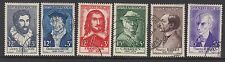 FRANCE : 1956 National Relief Fund  set SG 1291-6 fine used