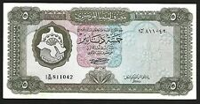 Libya -  5 Dinar - P 36b - 1972 - Sig 4 - Arabic Inscription - Extra Fine - XF