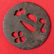 Beautiful  Antique Japanese Iron Tsuba