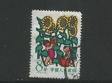 China PR 1958 Children watering sunflowers 8f used as per scan
