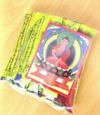 5 in 1 SET MEDIUM 20 x 14 CM Buddhist Tibetan Prayer Flags with Mantra print