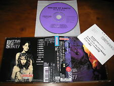 Dreams of Sanity / Komodia JAPAN+2 OOP!!!!! C
