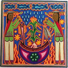 """12"""" Mexican Huichol Sacred Offerings yarn painting 30 - 005 H"""