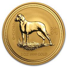 2006 2 oz Gold Lunar Year of the Dog BU (Series I) - SKU #28769