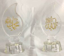 Islamic Muslim light up crystal / Flame shape /Gift, favor Home decorative # 895