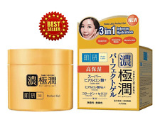 Hadalabo 3in1 Intense Hydration Face Gokujyun Super Moisturizing Lotion  Refill
