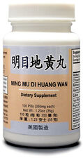 Ming Mu Di Huang Wan Helps Improved Vision,  Blurry Vision, Improved Eyesight
