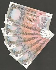 ~ Rs.50/- C.Rangarajan ~ F13 x 5 Serial UNC Notes ~ With Flag Issue ~