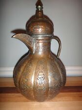 Large Antique Dallah Arabic Coffee Pot Signed Hand Engraved Etched Copper Islam