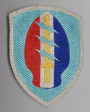 TPE 044 - INSIGNE PARACHUTISTE - CHINE - 3° SPECIAL FORCES GROOP - PARATROOPER