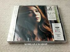 BoA - Only One [Normal Edition] CD + FREE GIFT 2.99 S/H