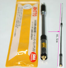 RH770 SMA-Female Dualband VHF/UHF 144/430MHz Antenna For Two Way Radio