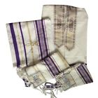 Messianic Tallit Prayer Shawl Talit Purple & gold with Talis Bag + Israel Kippah