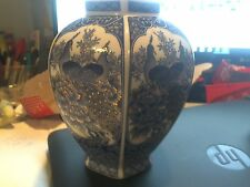 Beautiful Blue and White GOLD TRIM Porcelain PEACOCK JAR