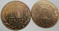 Russia 10 Rubles  2013 Commemorative Coin Town of Martial Glory - BRYANSK