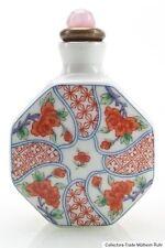 China 20. Jh. Porzellan Chinese Imari Style Porcelain Cina Chino Snuff Bottle