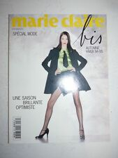 Magazine mode fashion MARIE CLAIRE BIS french #30 automne hiver 1994-1995