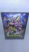 "New! Doujin PC Game Touhou project ""DYNA MARISA""3D Action Twilight Frontie Japan"