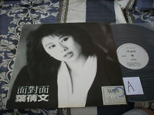 a941981 Sally Yeh  葉蒨文 葉倩文 HK Promo  LP Single  Face to Face 面對面 (A)