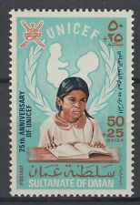 Oman 1971 ** Mi.139 UNICEF Kinder Children [o463]
