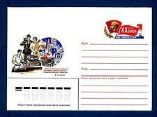 RUSSIA-UNIONE SOVIETICA - 1987 - Int. Post. - XX congresso della lega dei giovan
