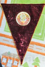 RUSSIAN SOVIET pennant 1979 Winner of All-USSR Socialistic competition USSR