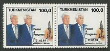 TURKMENISTAN #32 MINT STRIP OF 5